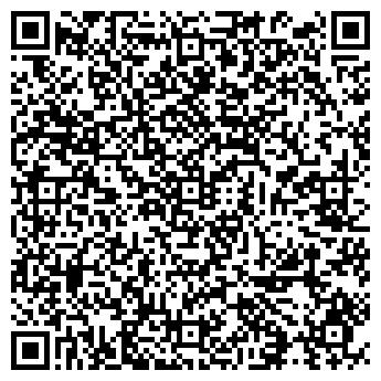 QR-код с контактной информацией организации ТОО РекКом-Колибри