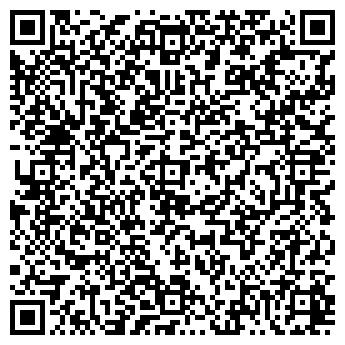 QR-код с контактной информацией организации Субъект предпринимательской деятельности ИП «Кульманова З.»