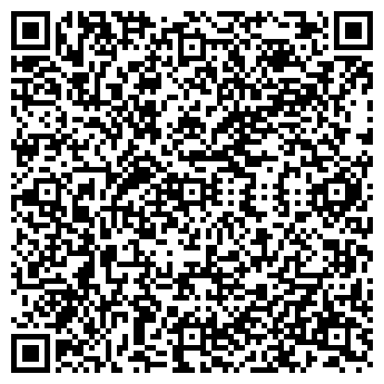 QR-код с контактной информацией организации Коминт, ЧУП