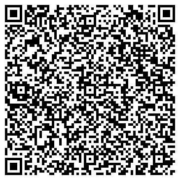 QR-код с контактной информацией организации ЧП'' Stone surfaces''