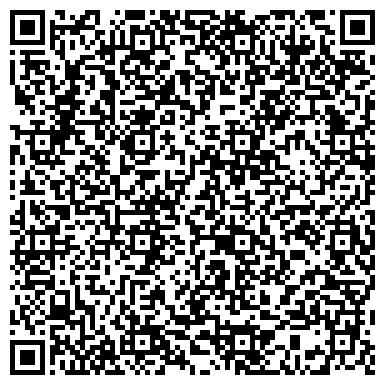 QR-код с контактной информацией организации Альянс проектстрой сервис, ТОО