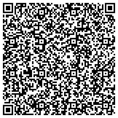 QR-код с контактной информацией организации Supply Service Limited (Сапплай Сервис Лимитед), ТОО