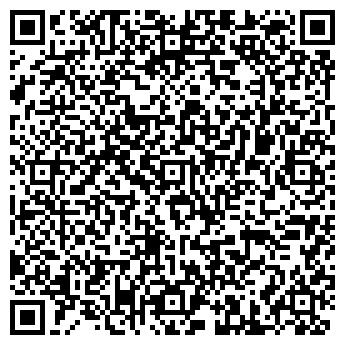 """QR-код с контактной информацией организации ИП """"Креатив"""""""
