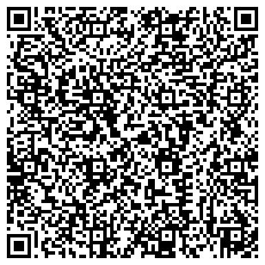 """QR-код с контактной информацией организации Центр Оснащения """"ИДЕАЛ"""", интернет-магазин www.idealbeauty.kz"""