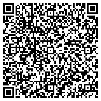 QR-код с контактной информацией организации Amarant Spa