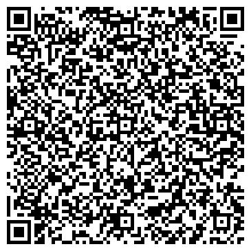QR-код с контактной информацией организации Массажный салон МИНАЯ