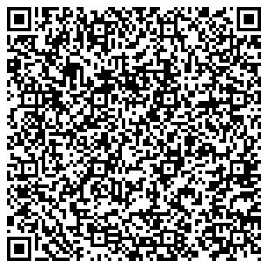 QR-код с контактной информацией организации Лисова писня, ООО Санаторий