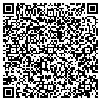 QR-код с контактной информацией организации Мастер'С