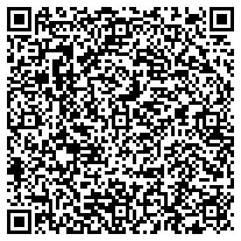 QR-код с контактной информацией организации MaxFitLife