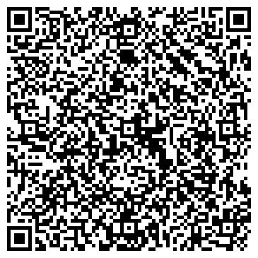 QR-код с контактной информацией организации На Цветочной, Банно-оздоровительный комплекс, ТОО