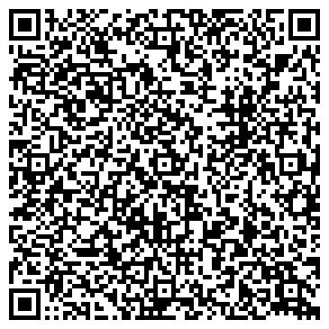 QR-код с контактной информацией организации Клуб Активного Отдыха ПОДОЛЬСКИЙ