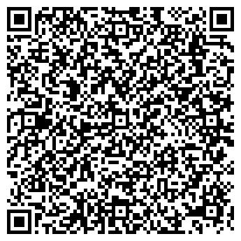 QR-код с контактной информацией организации Студия Бодифлекс