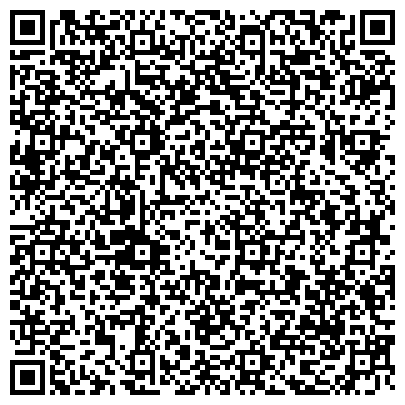 QR-код с контактной информацией организации РСУ Промстройпуть, ООО