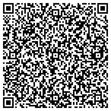 QR-код с контактной информацией организации Дело-Транс-Азия, ТОО
