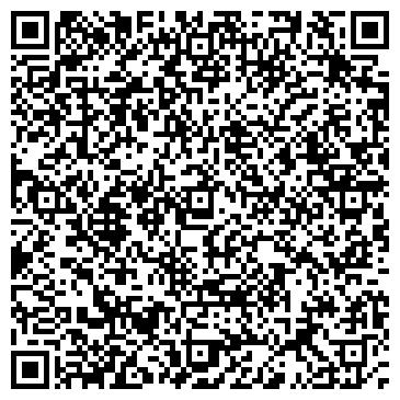QR-код с контактной информацией организации Орда, ТОО