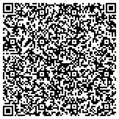 QR-код с контактной информацией организации Аст-Юг Холдинг (Ast-Ug Holding), ТОО