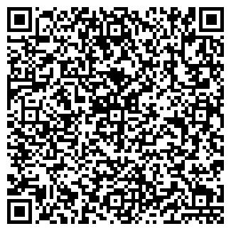 QR-код с контактной информацией организации КСО