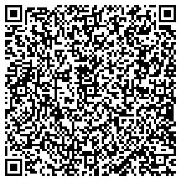 QR-код с контактной информацией организации Авиаремонтный завод №405, АО