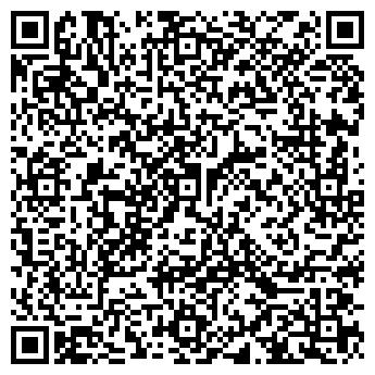 QR-код с контактной информацией организации ЧП Герасименко