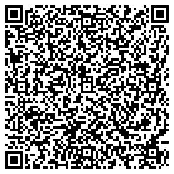 QR-код с контактной информацией организации ООО «МГК Плюс»
