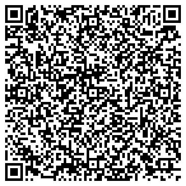 QR-код с контактной информацией организации № 198 СОЛНЫШКО ДЕТСКИЙ САД ДОУ