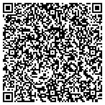 QR-код с контактной информацией организации Aparu Taxi (Апару Такси), ТОО