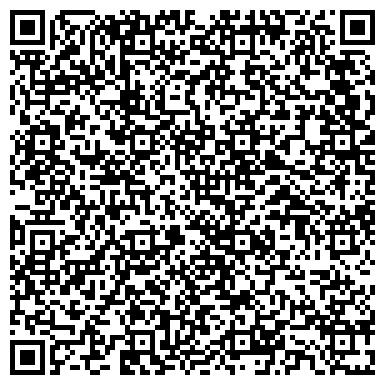 QR-код с контактной информацией организации Western Logistics (Вестерн логистикс), ТОО