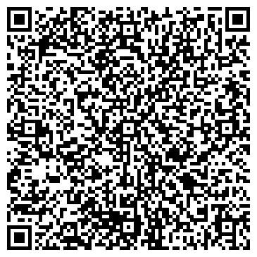 QR-код с контактной информацией организации KDV (КДВ), ТОО