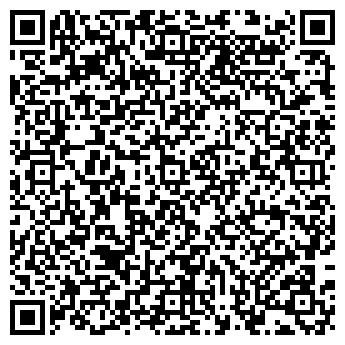 QR-код с контактной информацией организации Рид, ЗАО