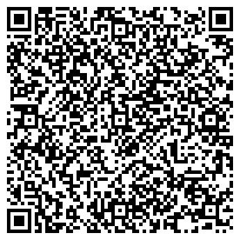 """QR-код с контактной информацией организации ЧП """"Биранд"""""""