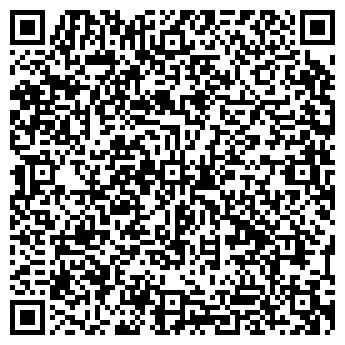 QR-код с контактной информацией организации ООО Ассенизатор Алматы