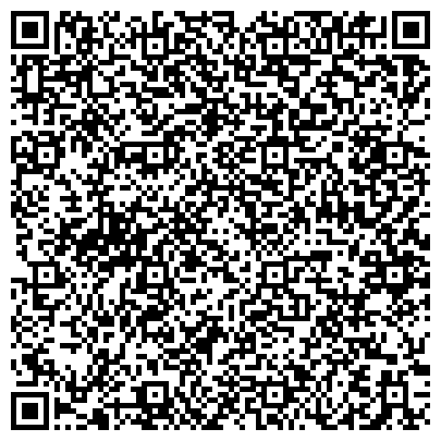 QR-код с контактной информацией организации Харьковский тракторный завод (ХТЗ), ПАО