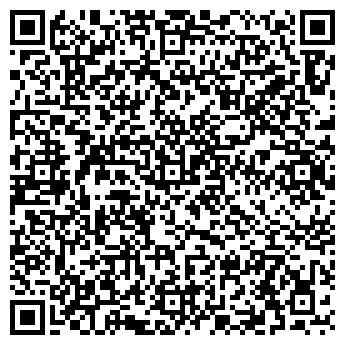 QR-код с контактной информацией организации Констар, АО