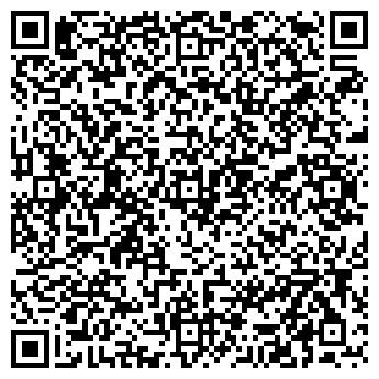 QR-код с контактной информацией организации Терекон, ЧП