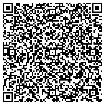 QR-код с контактной информацией организации ТОО Бизнес инжиниринг