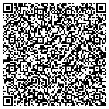 QR-код с контактной информацией организации ОТРАДНЕНСКИЙ ПАНСИОНАТ ДЛЯ ВЕТЕРАНОВ ВОЙНЫ И ТРУДА