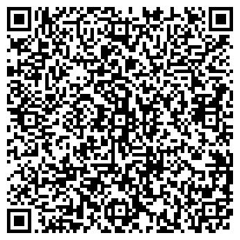 QR-код с контактной информацией организации АШАН КОММУНАРКА