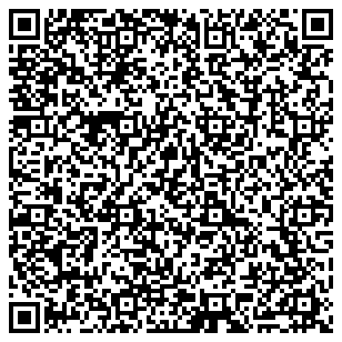 QR-код с контактной информацией организации СТОМАТОЛОГИЧЕСКАЯ ПОЛИКЛИНИКА № 15 ФРУНЗЕНСКОГО РАЙОНА