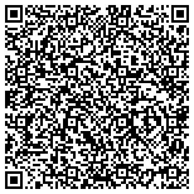 QR-код с контактной информацией организации ТОЙОТА-СЕРВИС ЛИГОВСКИЙ