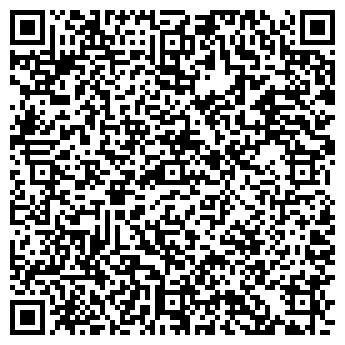 QR-код с контактной информацией организации ТРЕСТ СПЕЦДОРСТРОЙ