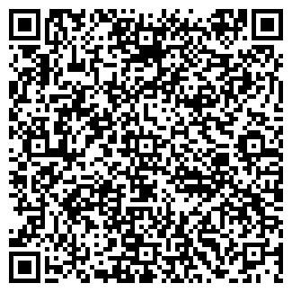 QR-код с контактной информацией организации ЮРЦОВСКОЕ