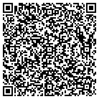 QR-код с контактной информацией организации ГОРОДСКОЕ ТАКСИ