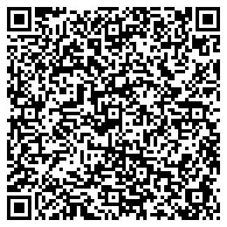 QR-код с контактной информацией организации ООО ЭКСТЕРН