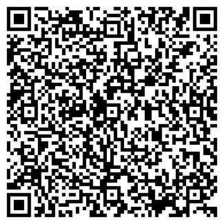 QR-код с контактной информацией организации ЧЕДЫР КУРОРТ