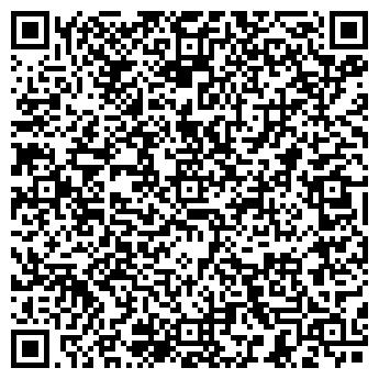QR-код с контактной информацией организации ШКОЛА № 277