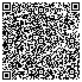 QR-код с контактной информацией организации УРАЛКОНТРАКТ, ЗАО
