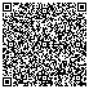 QR-код с контактной информацией организации Кафе Аякс
