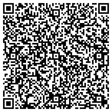 QR-код с контактной информацией организации РЕВДИНСКИЙ ЦЕНТР ЗАНЯТОСТИ НАСЕЛЕНИЯ, ГУ