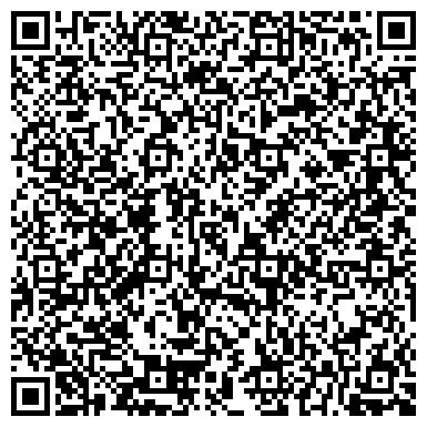 QR-код с контактной информацией организации Центральный парк развлечений им. А.М. Горького