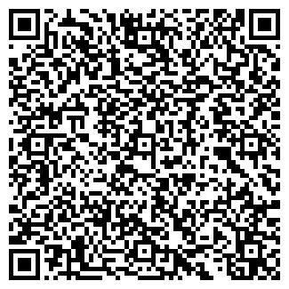 QR-код с контактной информацией организации АРИКОН